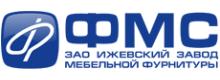 ЗАО Ижевский завод мебельной фурнитуры ФМС